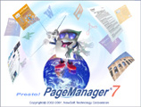 PageManager